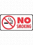 No Smoking Sign and Sticker - 6