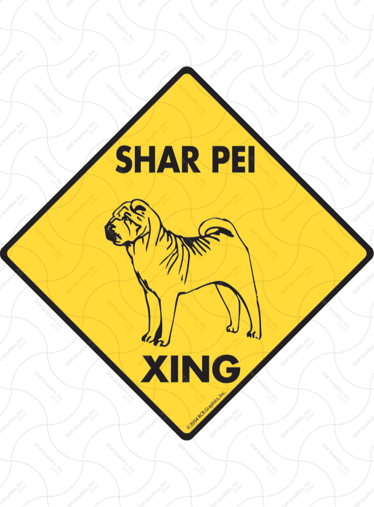 Shar Pei Xing (Crossing) Dog Signs and Sticker