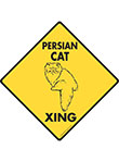 Persian Cat Xing (Crossing) Signs and Sticker