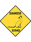 Siamese Xing (Crossing) Cat Signs and Sticker