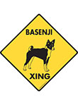 Basenji Xing (Crossing) Dog Signs and Sticker