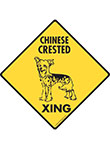 Chinese Crested Xing (Crossing) Dog Signs and Sticker