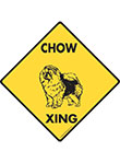 Chow Xing (Crossing) Dog Signs and Sticker