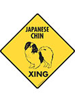 Japanese Chin Xing (Crossing) Dog Signs and Sticker