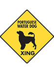 Portuguese Water Dog Xing (Crossing) Signs and Sticker