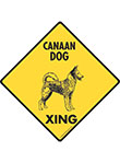 Canaan Dog Xing (Crossing) Signs and Sticker