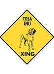 Tosa Inu Xing (Crossing) Dog Signs and Sticker