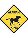 Arabian Xing (Crossing) Horse Signs and Sticker