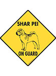 Shar Pei On Guard Dog Signs and Sticker