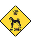 Shiba Inu On Guard Dog Signs and Sticker
