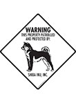 Shiba Inu! Property Patrolled Signs and Sticker