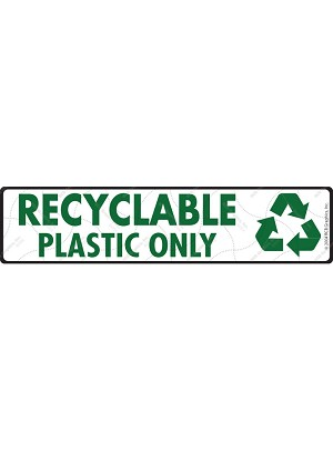 Recyclable Cardboard Only Sign or Sticker