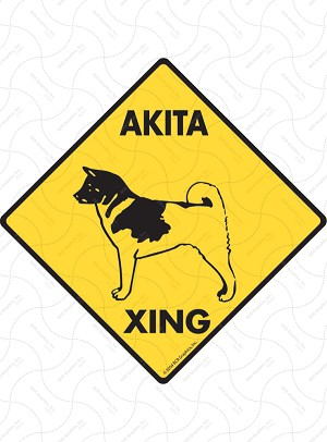 Akita Xing Sign or Sticker