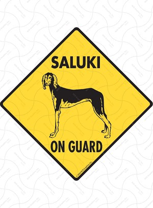 Saluki On Guard Sign or Sticker